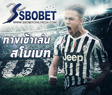 banner-sbobetonline24-link