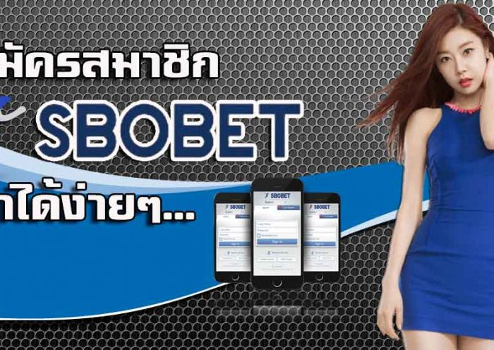 register-sbobet-in-website