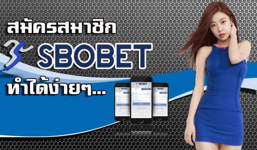 register-sbobet-in-website